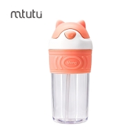 China Trendy PC Body 0.4L Kids Personalised Drink Bottle factory