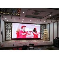Buy cheap Indoor Modular Led Video Walls for rent with P2.6 high definition led panel 500 x 500 mm from Wholesalers