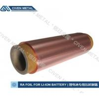 Buy cheap 10um Double Side Shiny Bling RA Copper Foil For Lithium Battery from Wholesalers