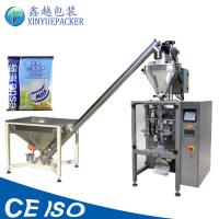 Buy cheap Fully Automatic Powder Packing Machine 30g 5000g Filling 1400*1000*2600 Dimension from Wholesalers