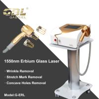 GBL 1550nm erbium glass fractional laser for stretch mark removal