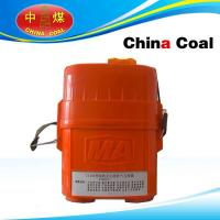 Buy cheap chemical oxygen self-rescuer from Wholesalers