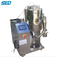 China Egg Powder Spray Dryer , Pharmaceutical Dryers Lab Use / Industrial Use High Efficiency on sale