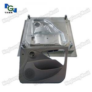 China Auto parts mold Automotive Door Trim Mould on sale