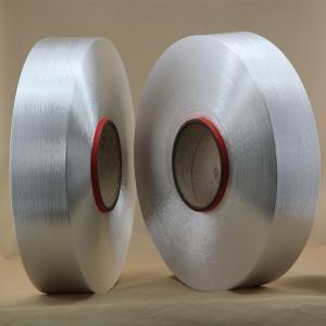 China 100% polyamide 6 nylon 6 FDY 70D/24F on sale