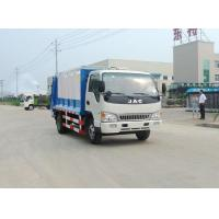 DTA5091ZYS Compressed Garbage Truck