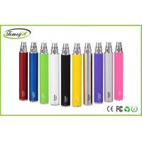 China Vision Rainbow Spinner 1300mah VV E Cig 1500puffs With Variable Voltage 3.2 – 4.8v factory