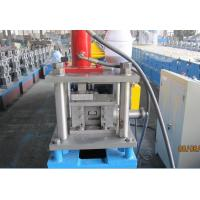 Buy cheap Small C Purlin Roll Forming Machine with Continues Punching 14 Stations from Wholesalers