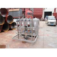 Buy cheap Industrial Fuel Gas Scrubber For Pulverized Coal Fired Boiler Waste Gas Treatment from Wholesalers