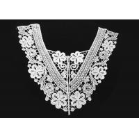 "Buy cheap Wedding Dress / Bridal Lace Appliques , White Ribbon Bridal Lace Trim 13 4/10"" - 11"" from Wholesalers"