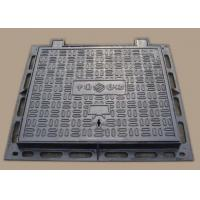 Buy cheap Cast Iron Manhole Cover  made in china for export with low price on buck sale for export from Wholesalers