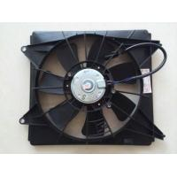 Buy cheap Car 9 Inch Electric Radiator Fan , 24v 12v Condenser Auto Electric Cooling Fans from Wholesalers