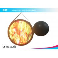 Buy cheap Ball Shape Curved LED Screen For Shopping Malls , Entertainment Venues from wholesalers