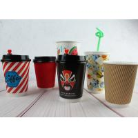 Buy cheap 8oz 12oz 16oz Double Wall Coffee Cups Hot Insulated Paper Cups from Wholesalers