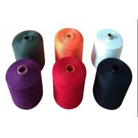Buy cheap High Quality High Tenacity Spun 100% TFO Polyester Color Yarn 40/2 On Dyeing Tube from Wholesalers