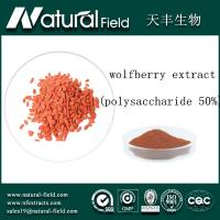 China price-off promotions Wolfberry Extract powder factory