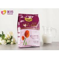 China 400g Bag Sugar Free Instant Dry Goat Milk Powder For Lady factory