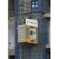 Quality Passenger and Material Hoist SC200 VFD with built-in electrical cabinet KP-B05 for sale