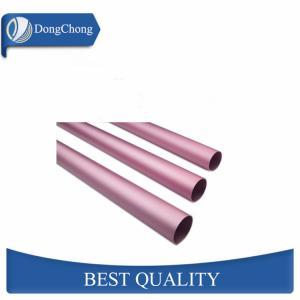 China Thin Aluminium Hollow Pipe / Colored 6061 T6 Aluminum Tubing ISO Standard factory