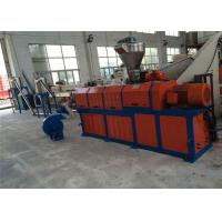 Buy cheap EVA TPE Shoe Sole Material Single Screw Extruder Plastic Pelletizing Line from Wholesalers