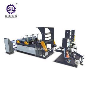 China SL BOPP / OPP Bag Making Machine Two Side Sealing Computer Socks and Cloth factory
