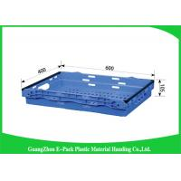 Customized Stackable Plastic Storage Bins , Collapsible Plastic Crates With Lids