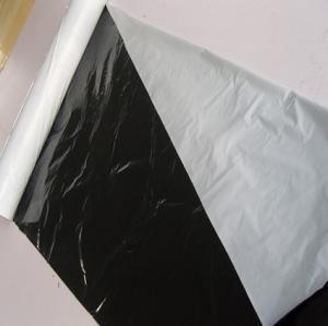 China COEX LDPE Mulching film, pe film, horticultural mulch film, garden perforated ground film factory