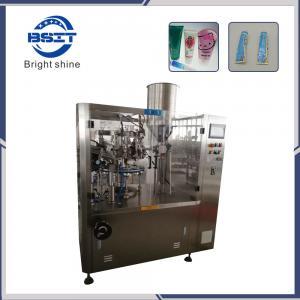 China High Speed 60-80pcs/min Inner Heating Soft Plastic Laminated Tube Filling and Sealing Machine (BGNY) factory