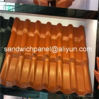 China 960mm orange color luxury ASA glazed roof tile with 2.8mm for residential area factory