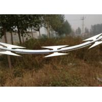 Buy cheap Organization Units Razor Wire Fence 350 - 550 Mpa Tensile Strength Easy Installation from Wholesalers