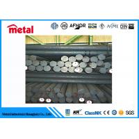 Buy cheap Hot Rolled Bright Alloy Steel Round Bar Coated SS 202 / 304 / 316 Material from Wholesalers