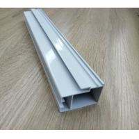Buy cheap High Hardness Powder Coated Aluminium Extrusions For Doors / Windows Corrosion Resistance from Wholesalers