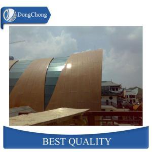 China 3mm Stone Color Aluminium Wall Panels Interior Wall Facade 100 - 6000mm Length factory