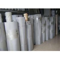 Buy cheap Security  Window Wire Mesh , Patio Replacement Insect Screens  For Window Protection from Wholesalers
