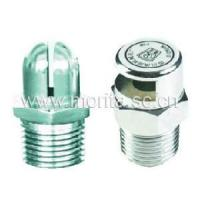 Buy cheap Drencher Head (ZSTM) from Wholesalers