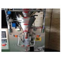 Buy cheap 2KW Power Spice Sachet Packing Machine, Automatic Small Packet Packing Machine from Wholesalers