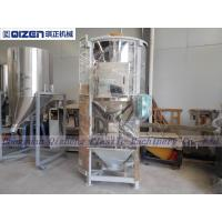 China Solid Materials Industrial Food Mixers Powder Mixture Machine With Drying Mode on sale