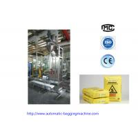 China 25Kg Bagging Machine for MDEA Silica White Carbon Black Starch-Like Pectin on sale
