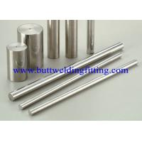 Buy cheap 310 Stainless Steel Bars from Wholesalers