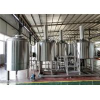 China Commercial Large Cider Equipment In Compliance With Modern Brewery Standards factory