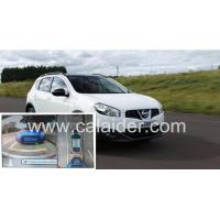 Buy cheap Qashqai Car Parking Cameras System Video Recorder With HD Cameras, 720P from Wholesalers
