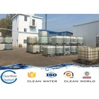 Cationic Polymer Paint Waste Water Treatment textile baler 1000--1100㎏/m3
