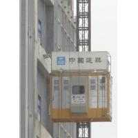 Buy cheap SC200BZ Construction Site Hoist / Rack And Pinion Lift Lifting Speed 0–46 M/Min from Wholesalers