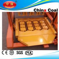 Buy cheap 2015 hot seling Small diesel hollow block machine from Wholesalers