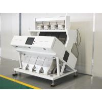 Buy cheap High Capacity Color  Machine Optical Sorting Machine AC220V 50H from Wholesalers