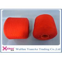 Buy cheap 1.67kg per Paper Cone Dyed 100% Spun Polyester Sewing Thread from Wholesalers
