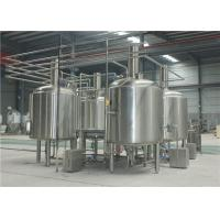 China Excellent Design 600L Commercial Brew Beer Equipment Easy Installation factory