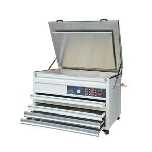 Buy cheap MHR Flexo plate making machine from Wholesalers
