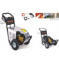 Buy cheap 2500 electric high pressure car wahser from Wholesalers