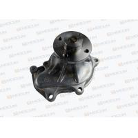 China Standard Size Kubota Engine Water Pump V3300 V3300-E V3300-T V3300-DI on sale